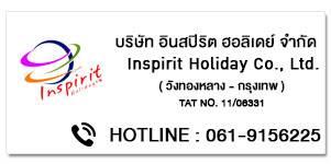 INSPIRIT HOLIDAYS