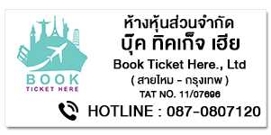 Book Ticket
