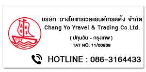 CHANG  YO  YRAVEL