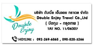Double Enjoy