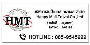 Happy Mail Travel