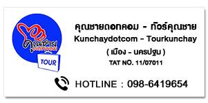 kunchaydotcom – tourkunchay