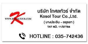 KOSOL TOUR