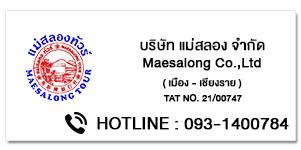 Maesalong