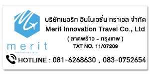 Merit Innovation Travel