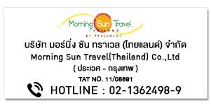 Morning Sun Travel