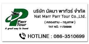 NAT MARR PARR TOUR