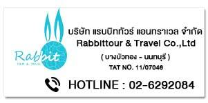 Rabbittour