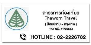 Thaworn  Travel