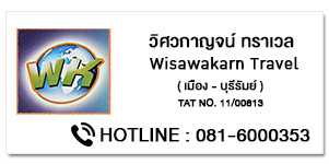 Wisawakarn Travel