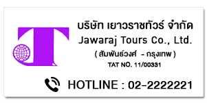 Jawaraj Tours