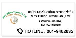 Maxbillion Travel