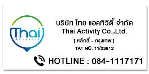 Thai Activity