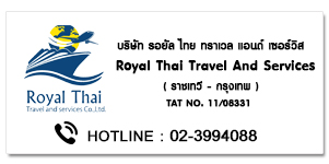 ROYAL THAI TRAVEL AND SERVICES