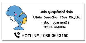 UBON SURACHAI TOUR