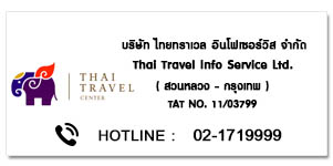 THAI TRAVEL INFO SERVICE