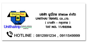 UNITHAI TRAVEL
