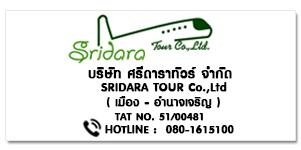SRIDARA TOUR