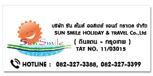 Sun Smile Holidays