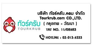 TOURKRUB.COM